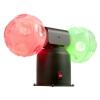 location Jelly cosmos ball