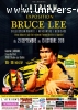 Exposition BRUCE LEE - Galerie d